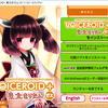 VOICEROID +EX をwindows10にうまくインストールできない