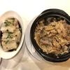 横浜中華街の『美心酒家』で煲仔飯(ボウジャイファン)を食べてきたわ!【神奈川県横浜市】
