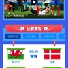 CCTV5を日本で見る。EURO2020を無料で、スマホアプリで生放送・ライブで簡単に見る方法(Wowow無料トライアルより凄く簡単!)