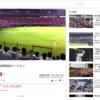 YouTubeのリンクをはてなブログに貼り付ける方法。