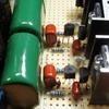 安定化電源製作(製作編4)
