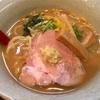 「味噌専門 麺屋 大河」 金沢市堀川町