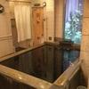 蒲田黒湯温泉ホテル末広(東京都大田区)