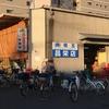 京都中央卸売市場近くのディスカウントストア「昌栄」