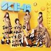 SKE48須田亜香里さんがセンターの新曲「ソーユートコあるよね?」にサイン書いてくれた!