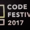 CODE THANKS FESTIVAL 2017 参加記