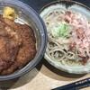 福井のアンテナショップ