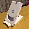 QIワイヤレス充電スタンド