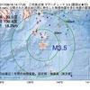 2017年08月16日 14時17分 三宅島近海でM3.5の地震