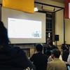 イベント『エンジニアのための多様な「リモートワーク」の形を3社の事例から考える』を開催しました