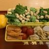 里芋の煮物★弁当