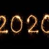 【目標】元旦だし、2020年の目標を書いておく