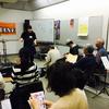 ウクレレセミナーレポート12/17☆