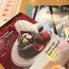 【エッグスンシングス】バレンタイン新メニューのレビュー|チョコ好き必見のパンケーキ|オススメメニュー紹介