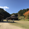 The Old Shizutani School where history blends in nature !!