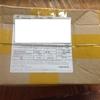 【要注意】Amazon海外発送品の確認方法~出品者詳細ページを見よう~