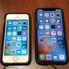 【iPhone X移行】iPhone SEからついに移行を決意。とりあえずiTunes経由のバックアップで移行するかな