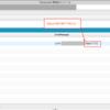 【Salesforce】メールメッセージの状況項目をVFで表示する。