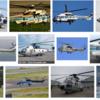 群馬県 ヘリ墜落 東邦航空 パイロット視点での現在時点での墜落原因推測
