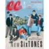 CanCam(キャンキャン)増刊 2021年3月号特別版<表紙: #SixTONES>