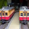 京電支線③1-3G運転193…20210113