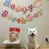 シロくんの誕生日