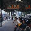 Page89:台南から台北へ。