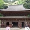 国宝・円覚寺舎利殿 神奈川県鎌倉市山ノ内