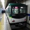 鉄道の日常風景30...京阪特急乗車記20190508
