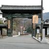 冬の京都・新春洛東パワースポット巡り『黒谷・金戒光明寺』