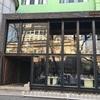 外国人にも人気の高い、おしゃれなカフェレストラン。The Rug(三里屯店)でエッグベネディクト