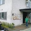 廃業して残念な温泉1・青森 秋田屋温泉旅館