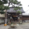 ひがし茶屋街「東山菅原神社」