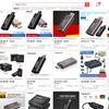 謎の中華(?)USBデバイス「HDMIキャプチャ」を使ってみた