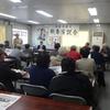 衆議院1区予定候補の斉藤ともおきさんを迎えた川俣町恒例の新春演説会