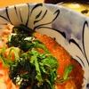 鈴木水産で晩御飯を考えよう