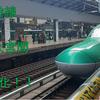 【東北新幹線】東京~大宮間の速度向上 110㎞/hから130㎞/hへ!!!