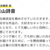 純度100%のハコヅメアニメ化決定!!!!!