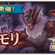 【武器錬成】巨大コウモリを倒して限定武器(弓・籠手)を手に入れよう!