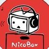 Nicoboxのいいところ