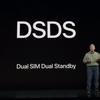 デュアルSIMにはどんなメリットがあるのか