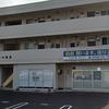 松江市西川津町釣具店「中古釣具かいと」に強盗!犯人逃走中!