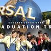 VLOG|卒業旅行