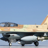 """1/72 F-16D """"ブラキート"""" イスラエル空軍"""