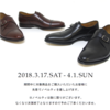 DRESS SHOES FAIR!!