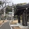岐阜市で一番低い山(※たぶん)@斎藤道三ゆかりの「鷺山」