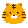 タイガーとライオンは人気?