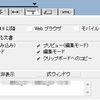 XPages:段落の非表示を実装する