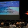 #jtba【youtube動画】大阪 10/5(土)人生に役立つ講演会2019『本物の道徳、偽物の道徳』スマナサーラ長老