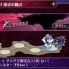 メギド72ブログ その615 メインストーリー三章 19-4   「カスピ最高!束縛最高!」